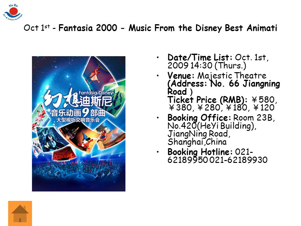 Oct 1st - Fantasia 2000 - Music From the Disney Best Animati
