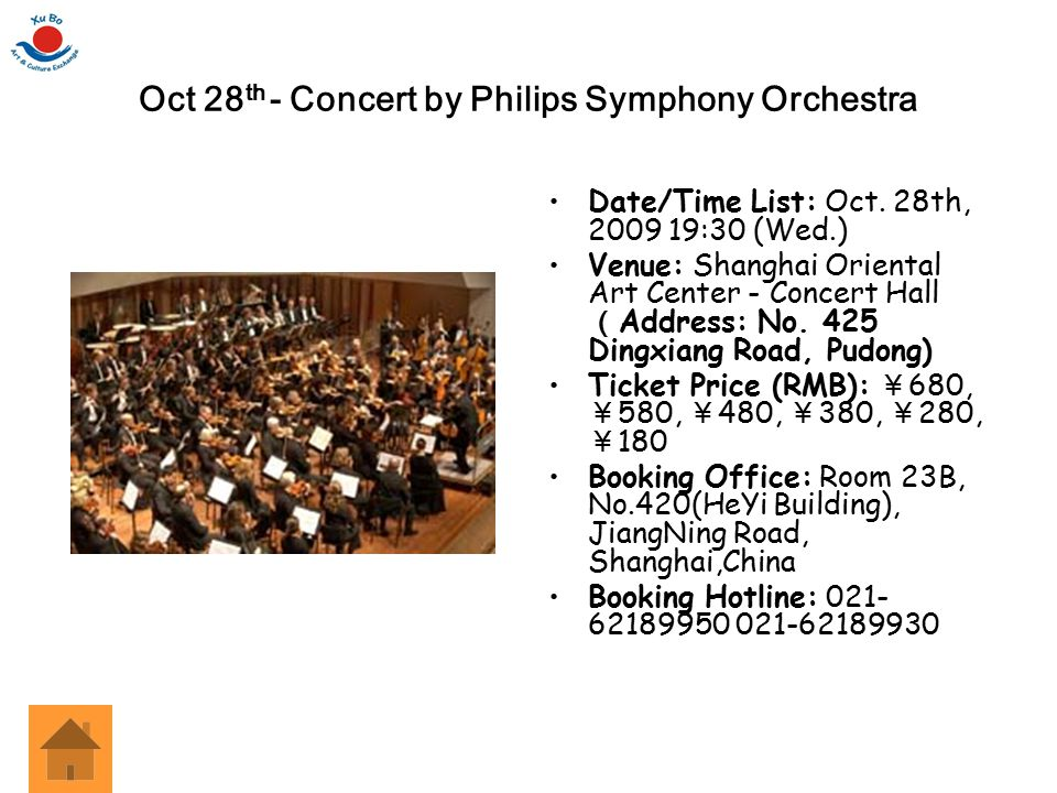 Oct 28th - Concert by Philips Symphony Orchestra