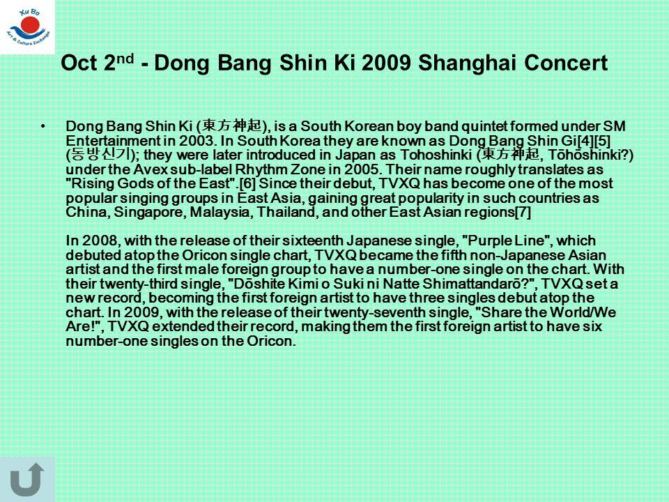 Oct 2nd - Dong Bang Shin Ki 2009 Shanghai Concert