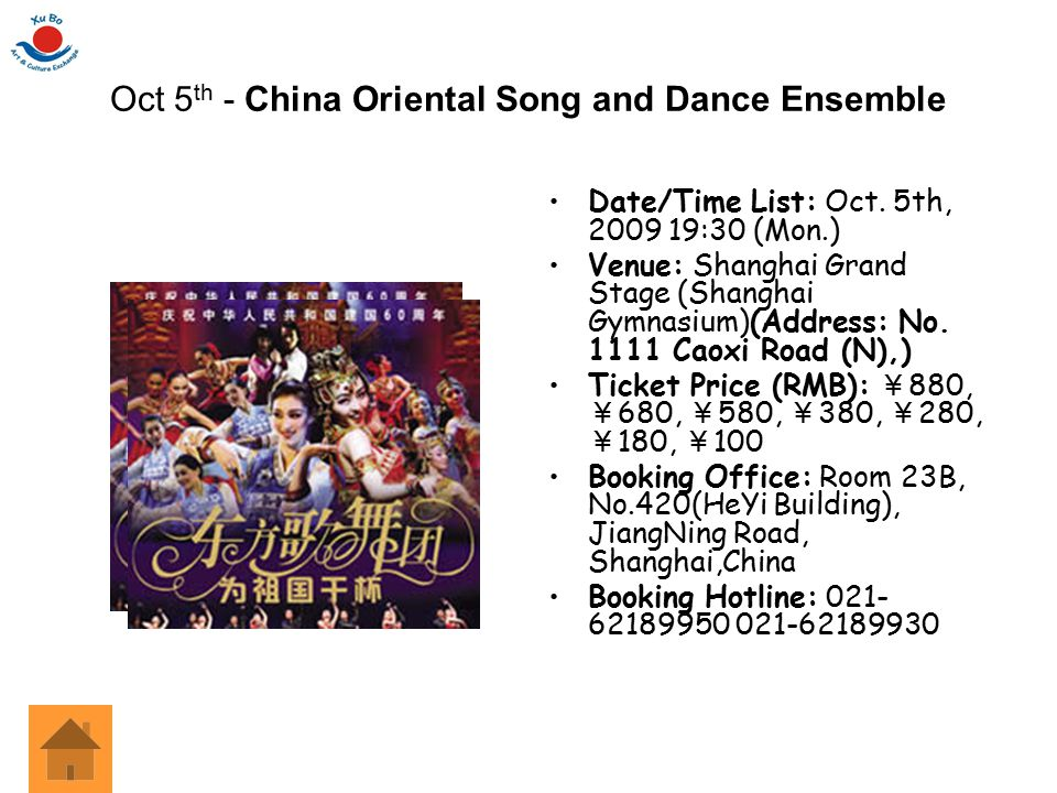 Oct 5th - China Oriental Song and Dance Ensemble