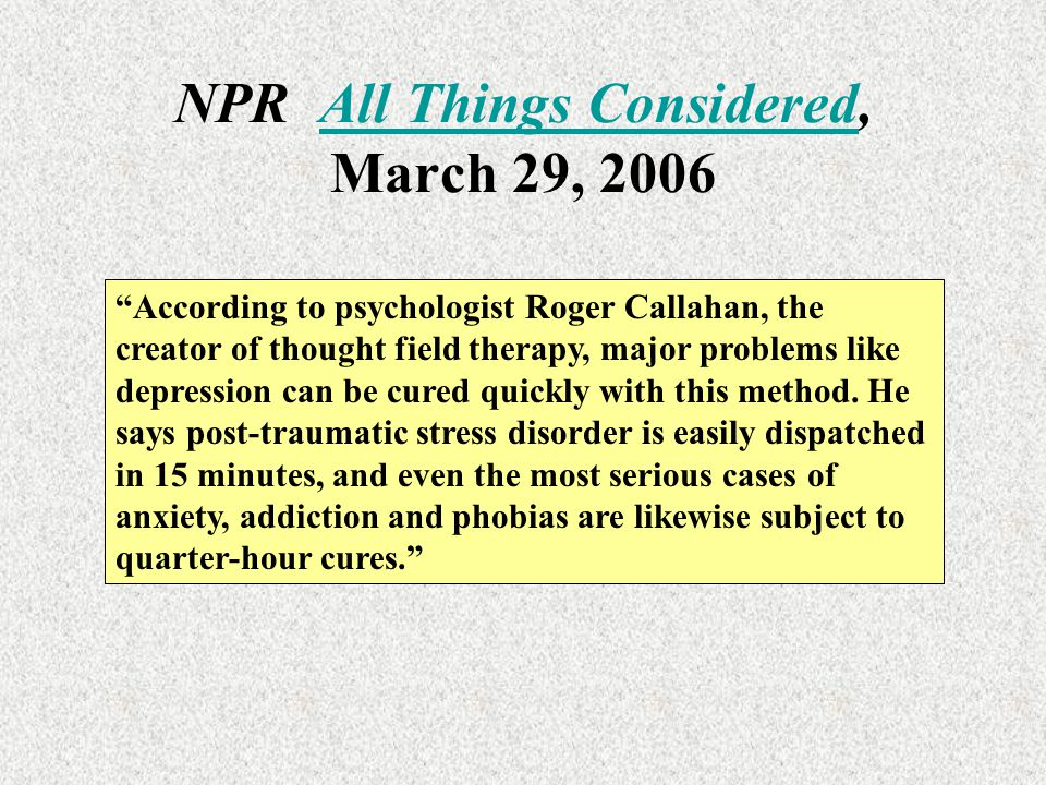 NPR All Things Considered, March 29, 2006