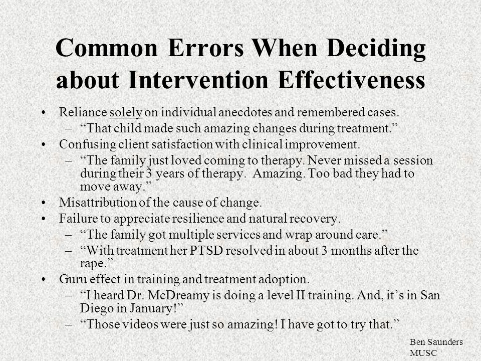 Common Errors When Deciding about Intervention Effectiveness