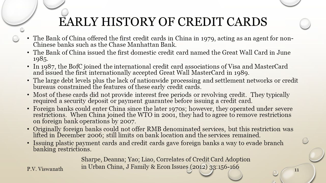 Early History of credit cards