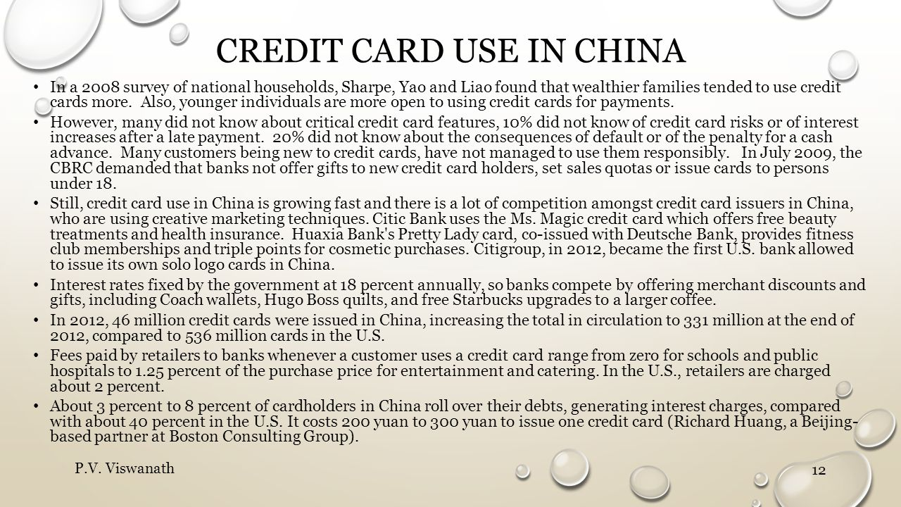 Credit card use in china