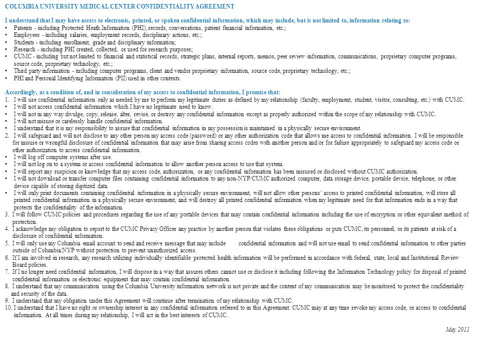 COLUMBIA UNIVERSITY MEDICAL CENTER CONFIDENTIALITY AGREEMENT