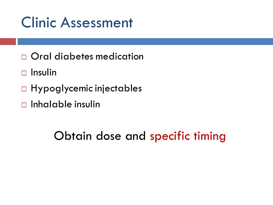 Obtain dose and specific timing
