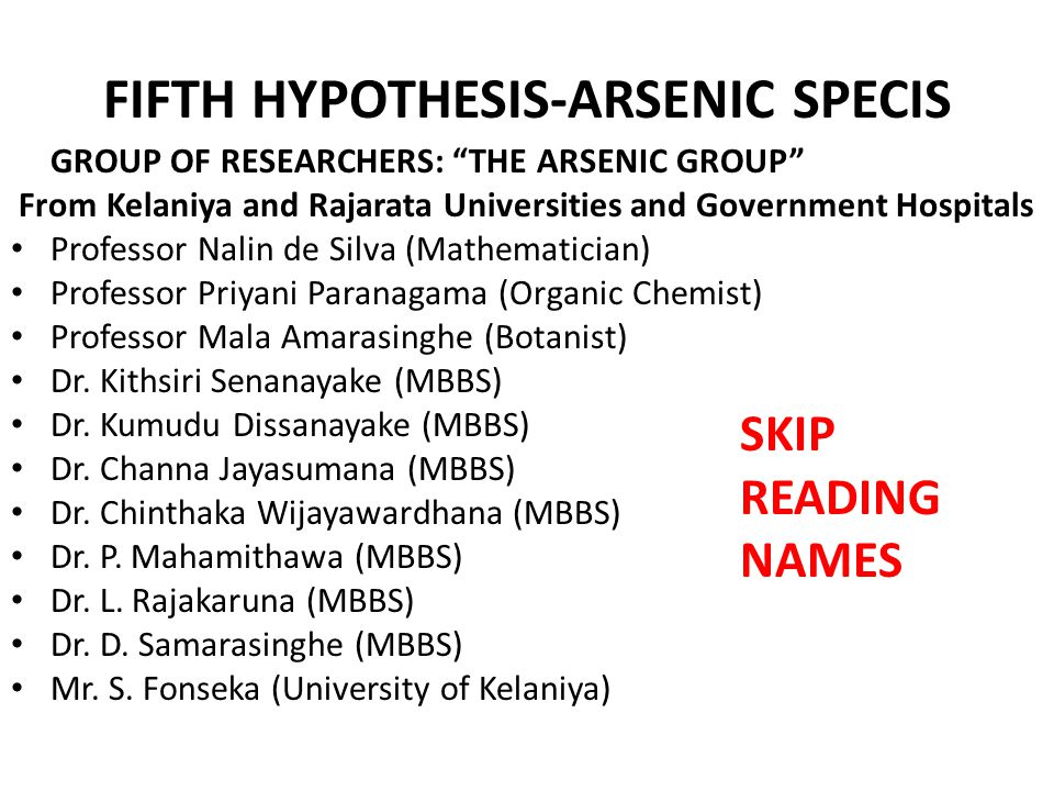 FIFTH HYPOTHESIS-ARSENIC SPECIS