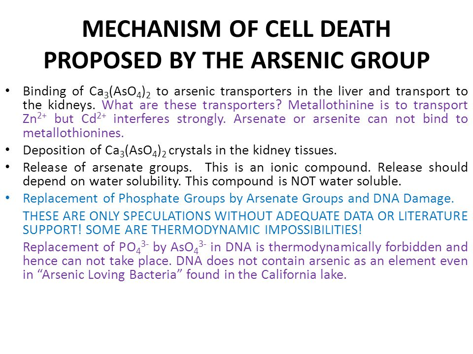 MECHANISM OF CELL DEATH PROPOSED BY THE ARSENIC GROUP