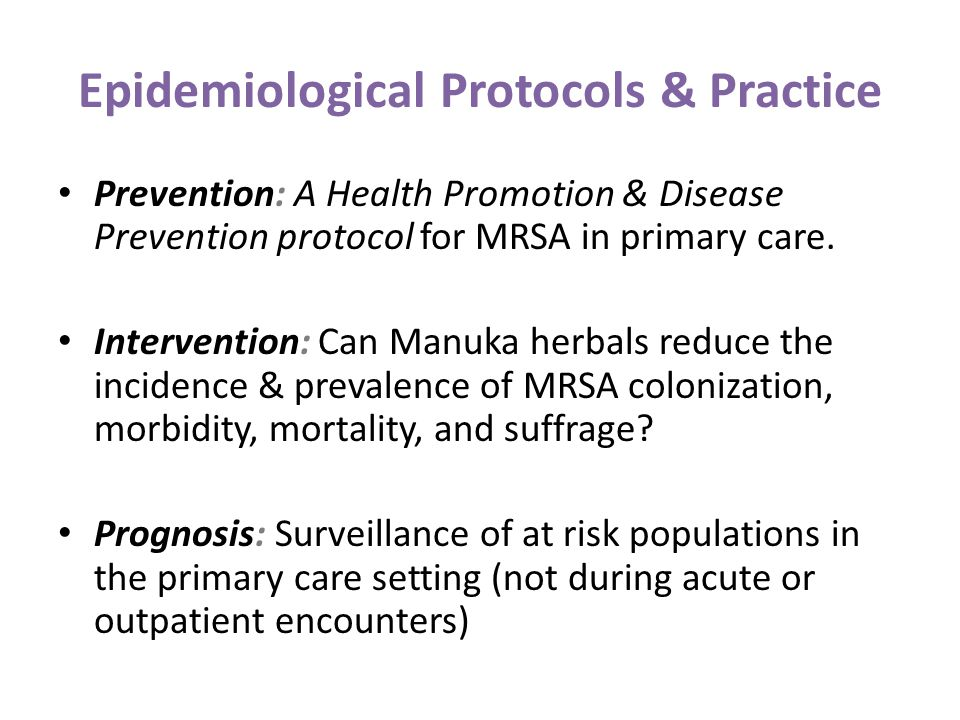 Epidemiological Protocols & Practice