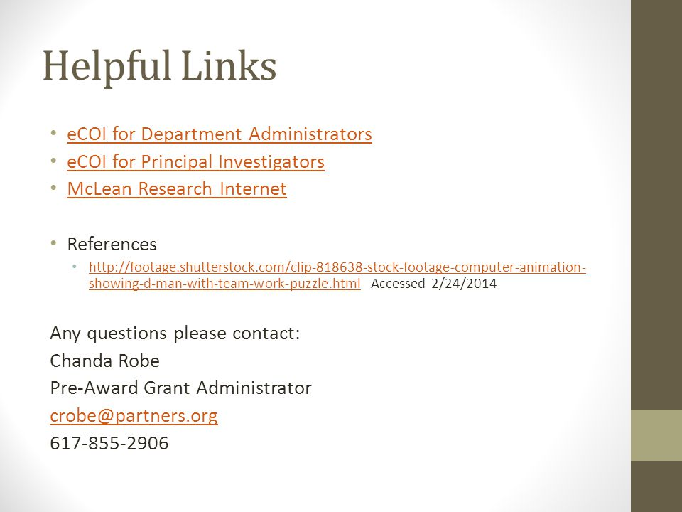 Helpful Links eCOI for Department Administrators