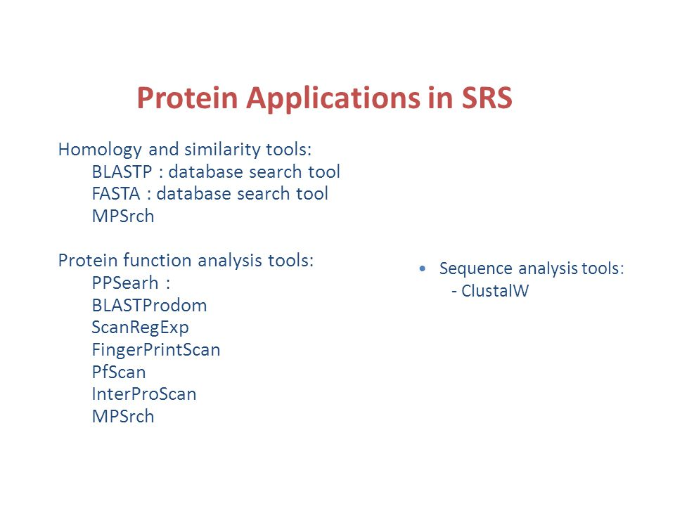 Protein Applications in SRS