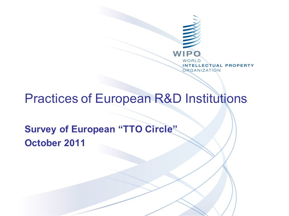 Practices of European R&D Institutions