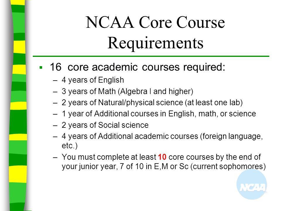 NCAA Core Course Requirements