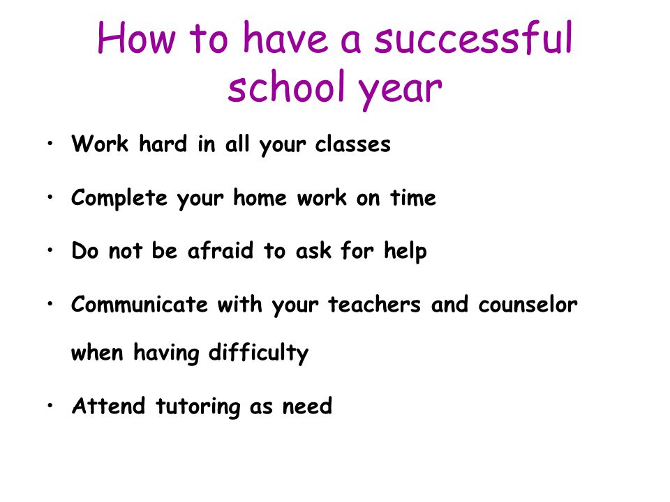 How to have a successful school year