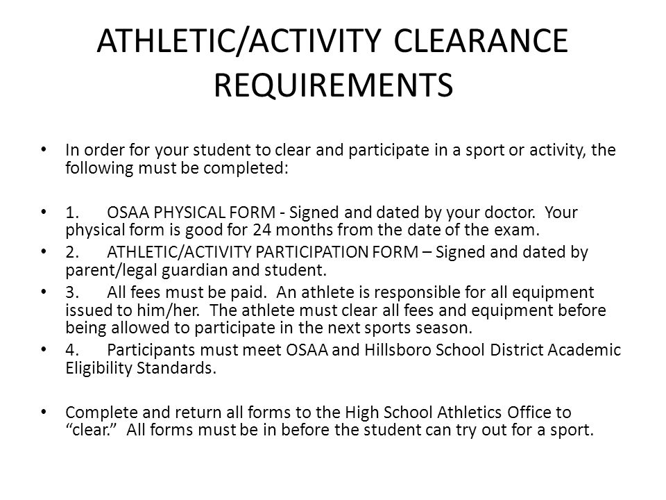 ATHLETIC/ACTIVITY CLEARANCE REQUIREMENTS