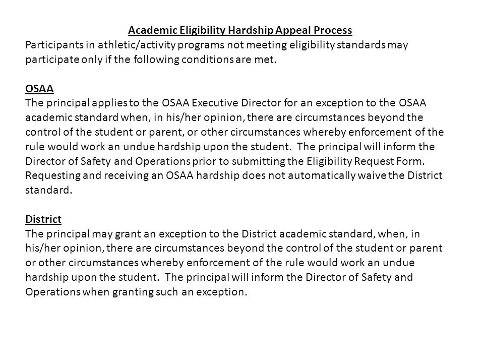 Academic Eligibility Hardship Appeal Process