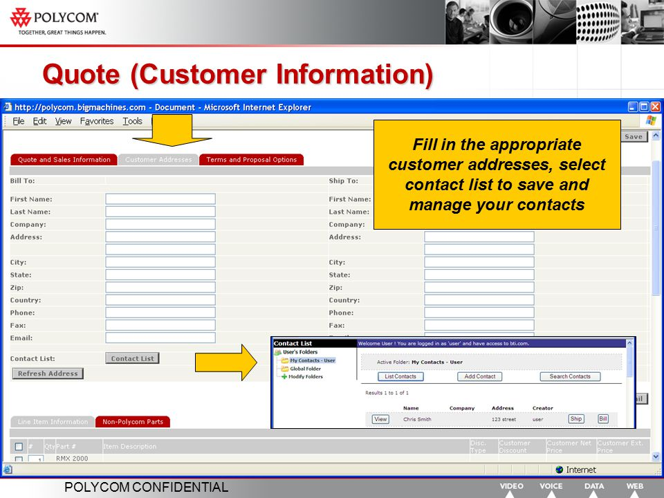 Quote (Customer Information)