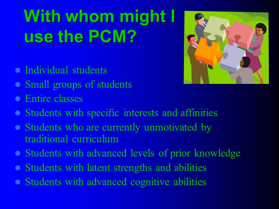 With whom might I use the PCM
