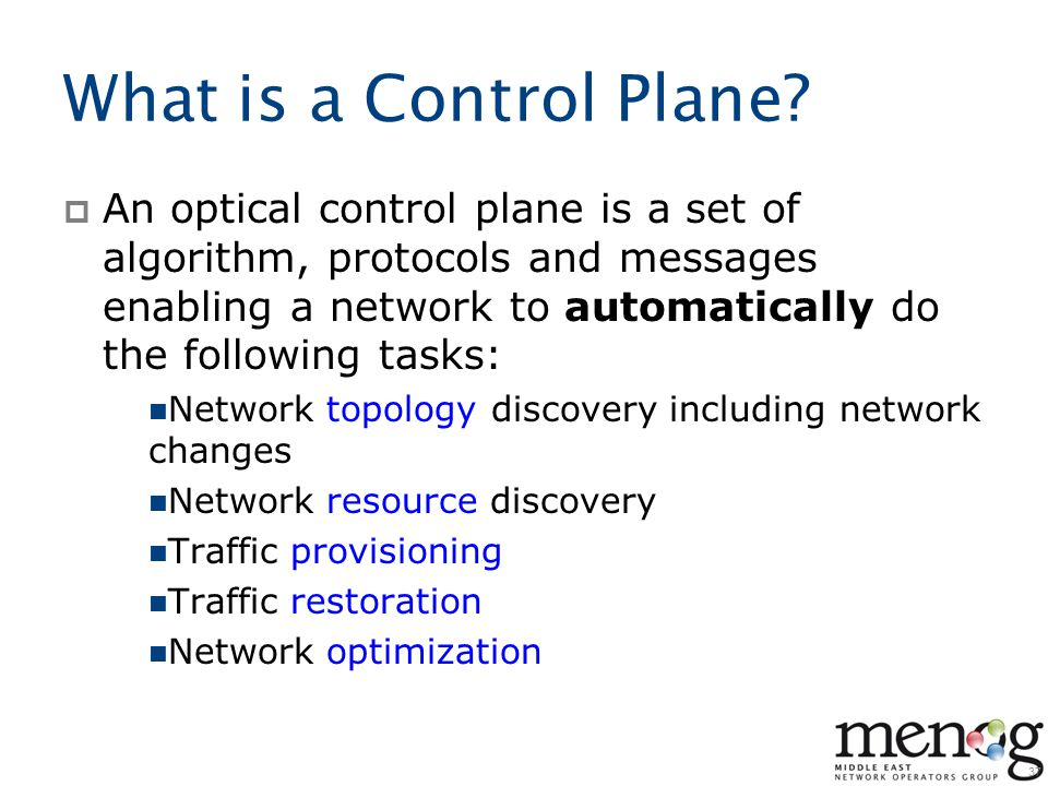 What is a Control Plane