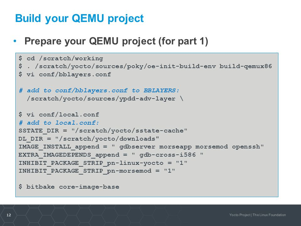 Build your QEMU project