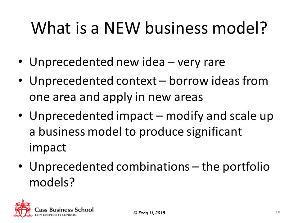 What is a NEW business model