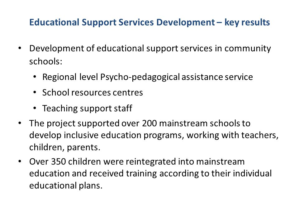 Educational Support Services Development – key results