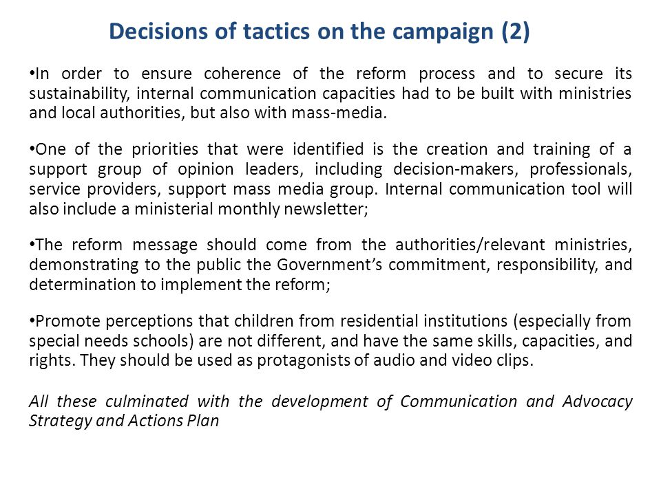 Decisions of tactics on the campaign (2)