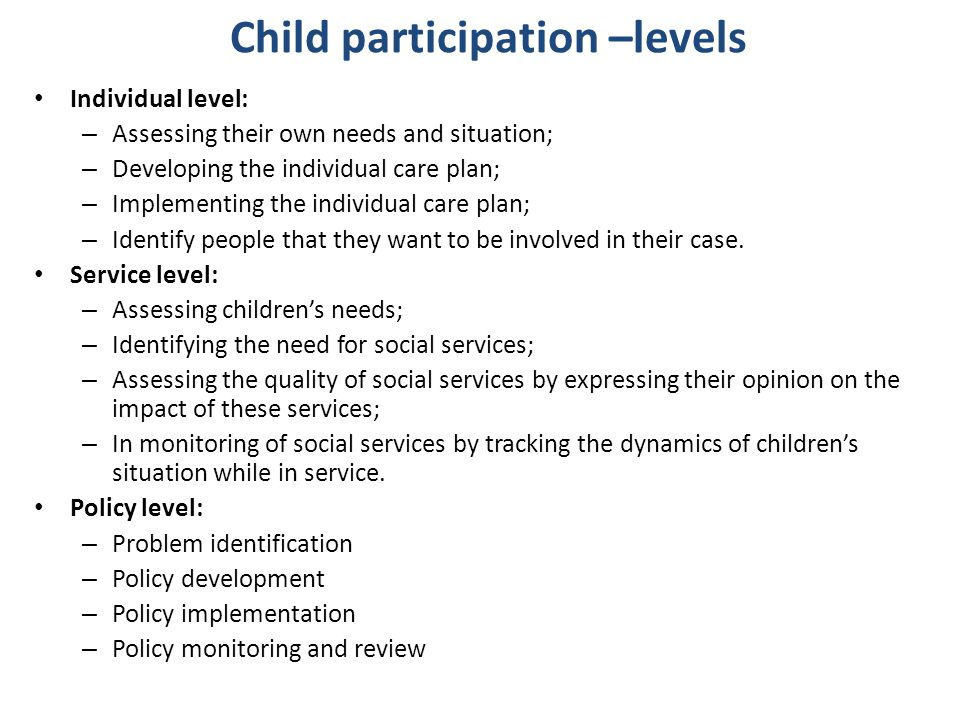 Child participation –levels
