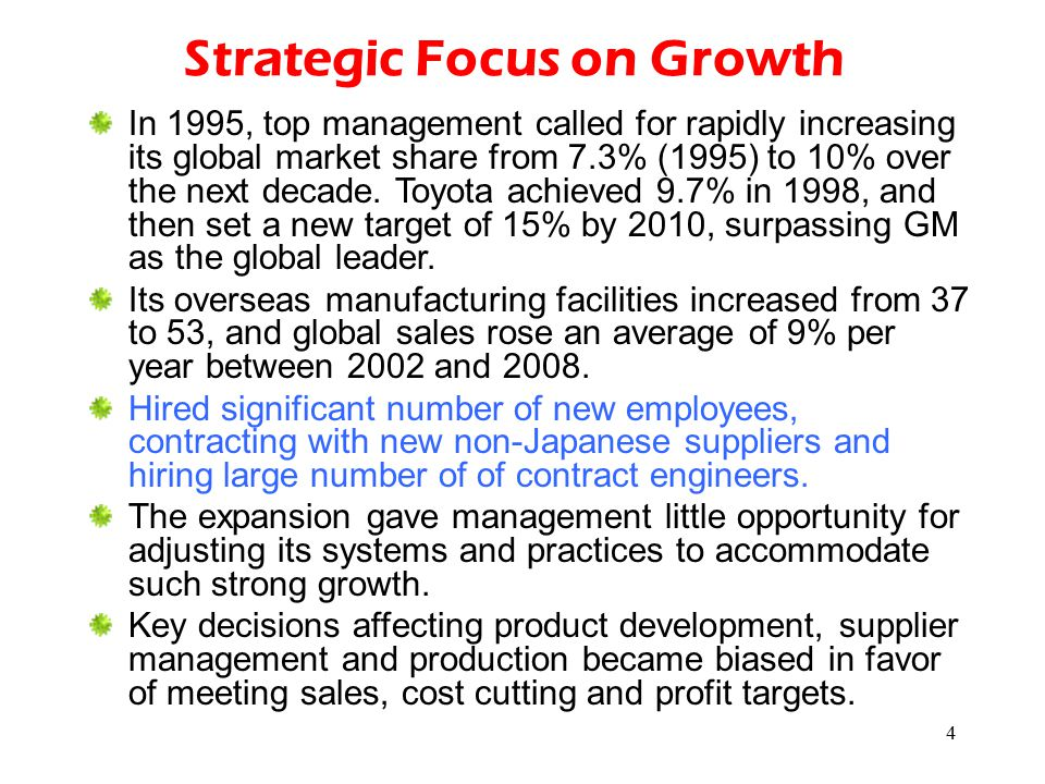 Strategic Focus on Growth