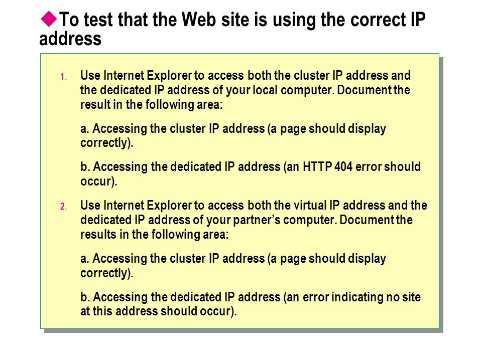 To test that the Web site is using the correct IP address