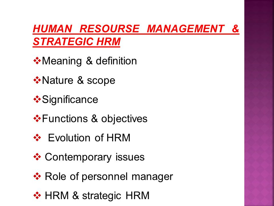 HUMAN RESOURSE MANAGEMENT & STRATEGIC HRM