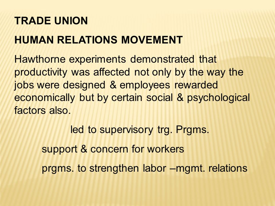 TRADE UNION HUMAN RELATIONS MOVEMENT.