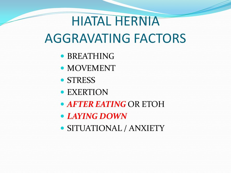 HIATAL HERNIA AGGRAVATING FACTORS