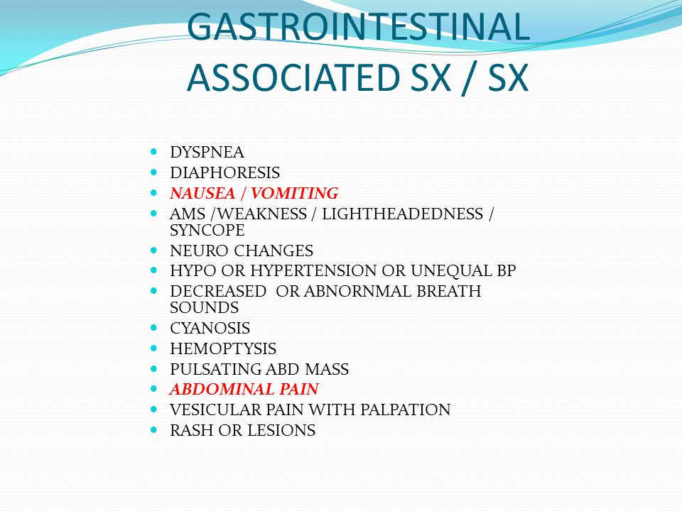 GASTROINTESTINAL ASSOCIATED SX / SX