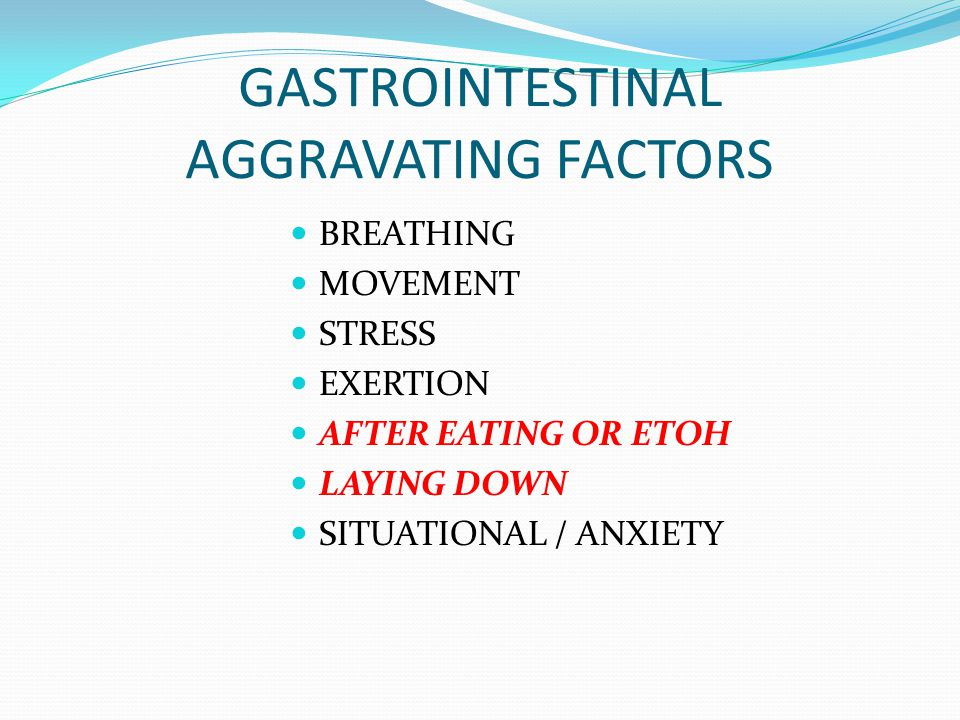 GASTROINTESTINAL AGGRAVATING FACTORS