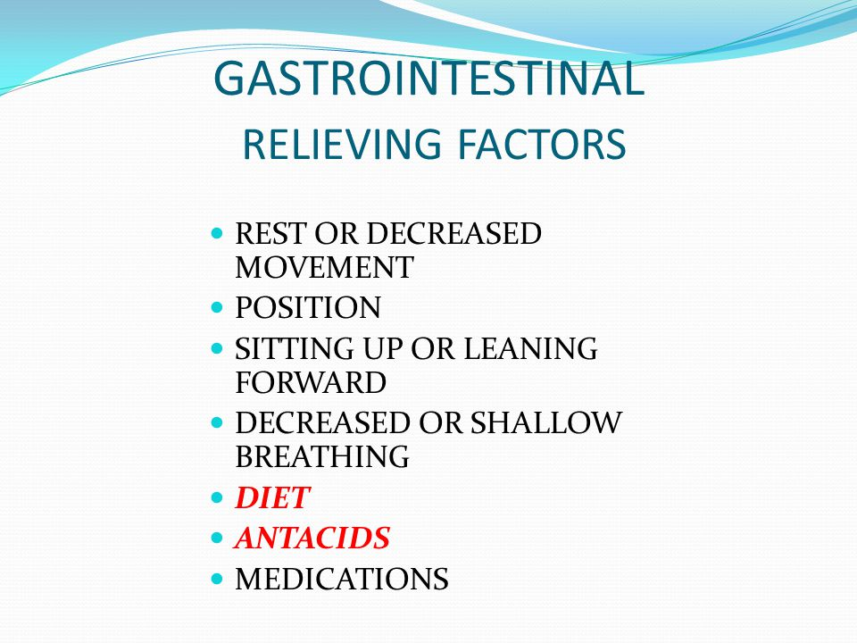 GASTROINTESTINAL RELIEVING FACTORS