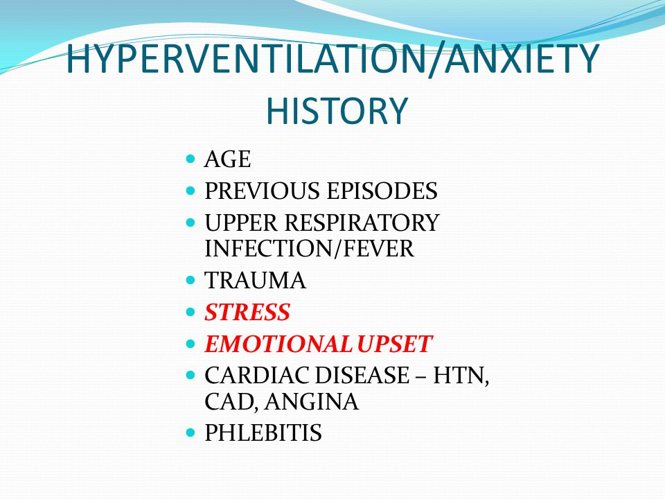 HYPERVENTILATION/ANXIETY HISTORY