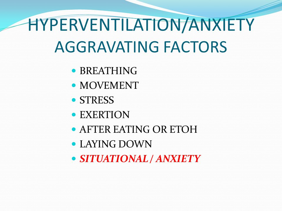 HYPERVENTILATION/ANXIETY AGGRAVATING FACTORS