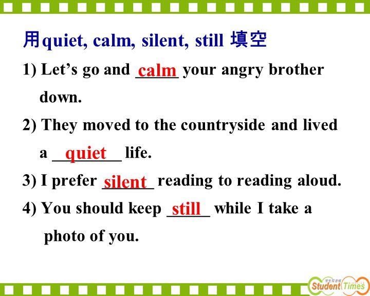 用quiet, calm, silent, still 填空