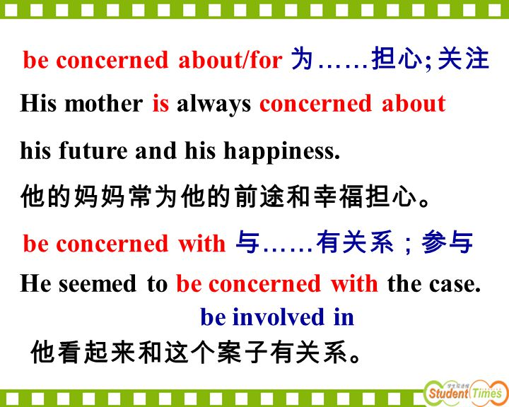 be concerned about/for 为……担心; 关注