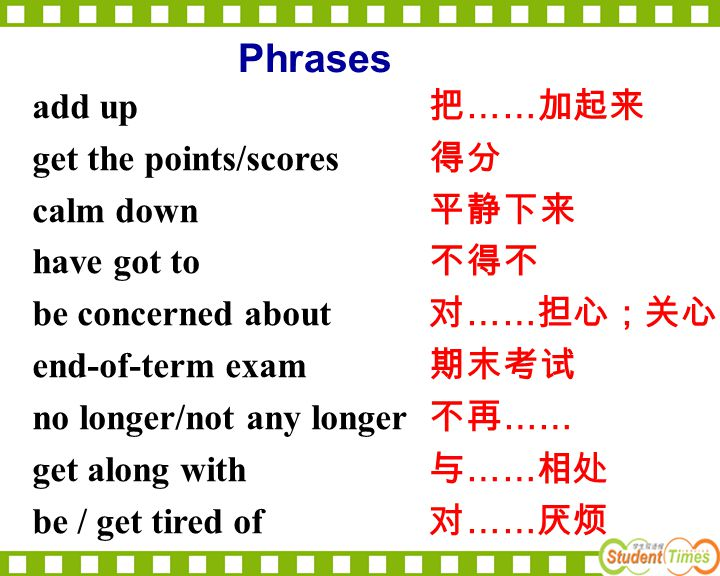 Phrases add up get the points/scores calm down have got to