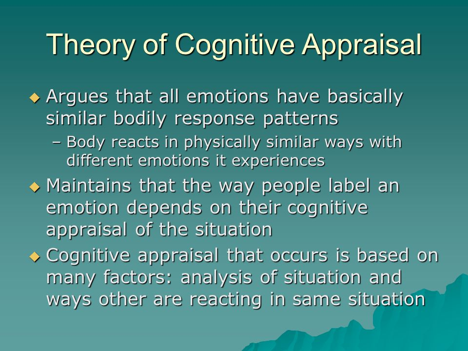 Theory of Cognitive Appraisal