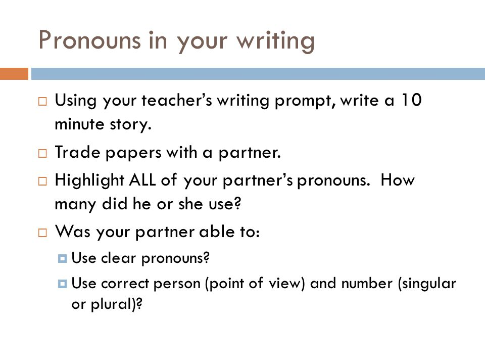 Pronouns in your writing