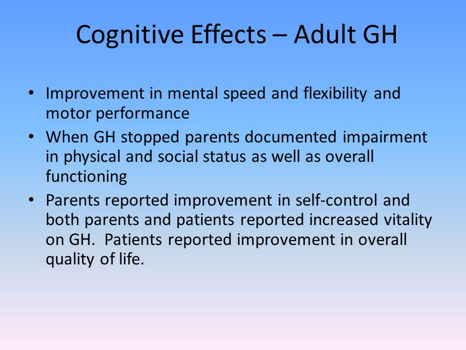 Cognitive Effects – Adult GH