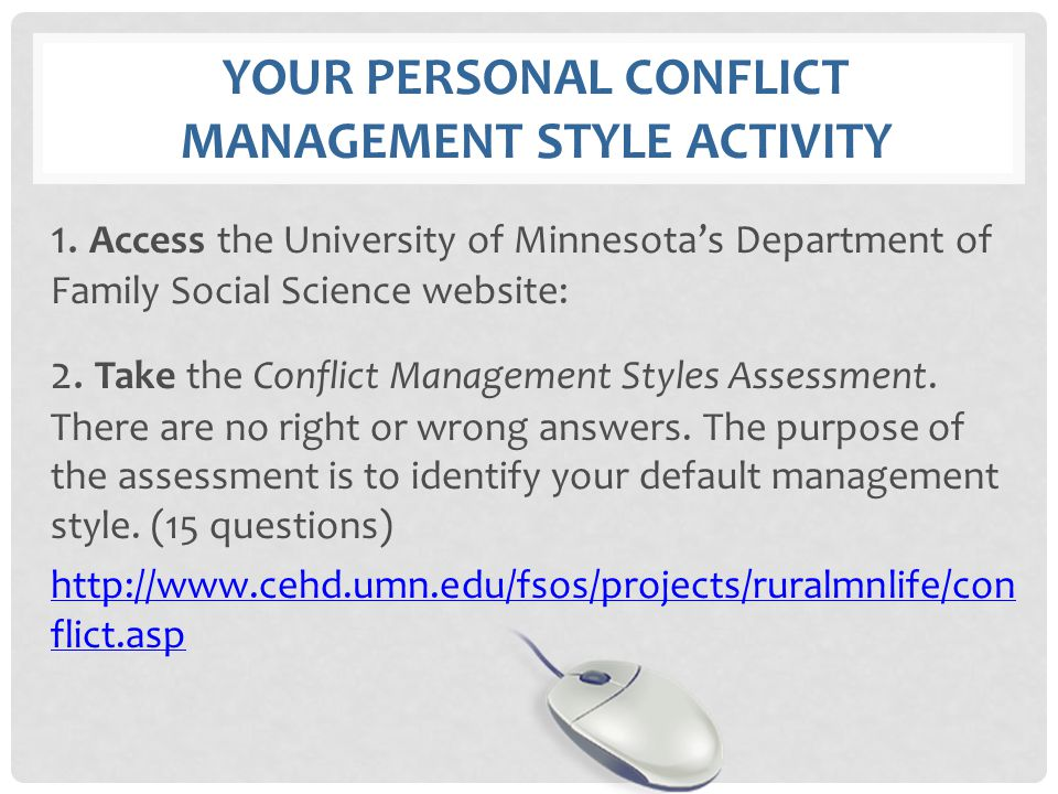 your personal Conflict management style Activity