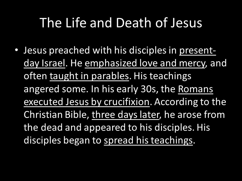 The Life and Death of Jesus
