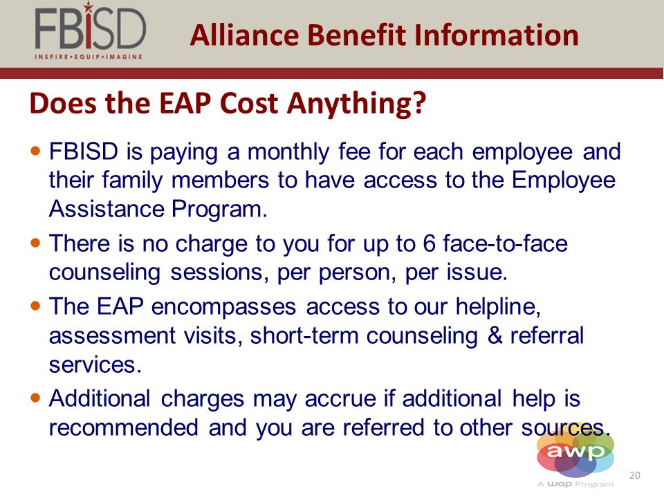 Does the EAP Cost Anything