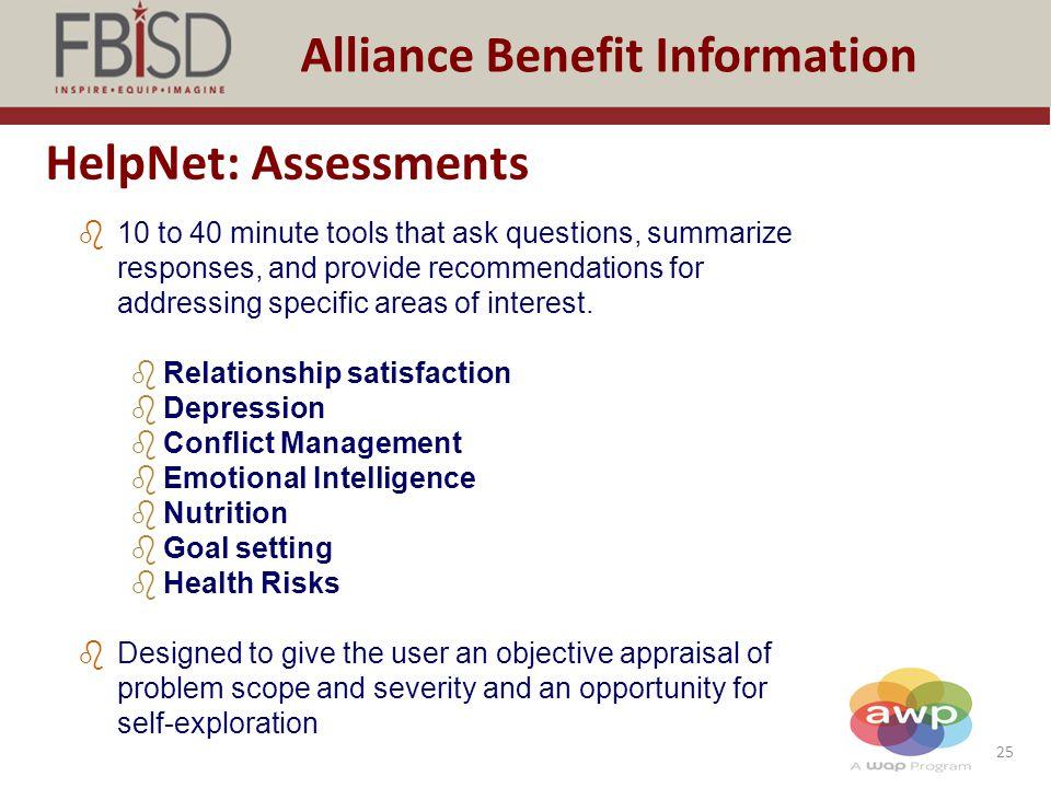 Alliance Benefit Information