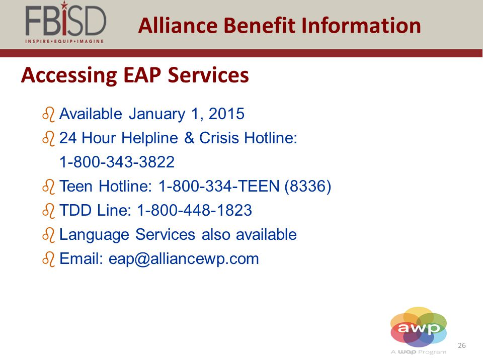 Accessing EAP Services