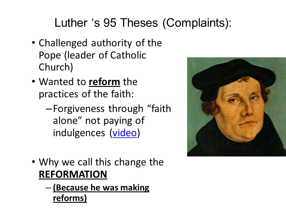 Luther 's 95 Theses (Complaints):